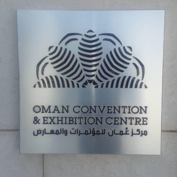 نمایشگاه عمان