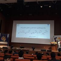 کسب نشان برتر در هفتمین جشنواره مخترعان